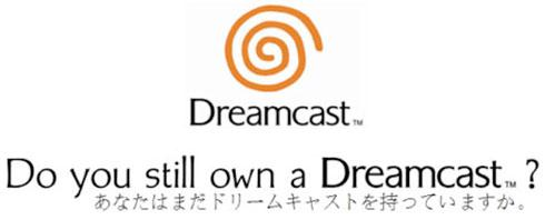 Dreamcast Hoaxes - SpywareGuide Greynets Blog